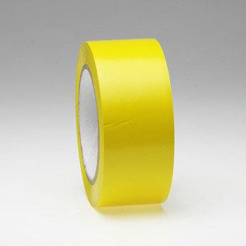 Žlutá podlahová vyznačovací páska - délka 33 m a šířka 10 cm